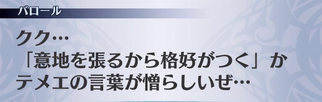 f:id:seisyuu:20210811195821j:plain