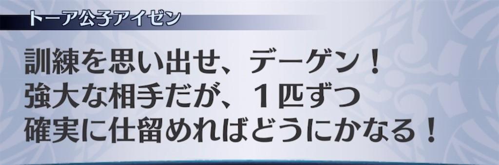 f:id:seisyuu:20210811200213j:plain