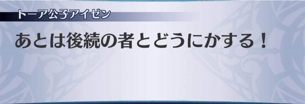 f:id:seisyuu:20210811200330j:plain