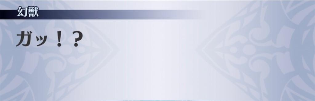 f:id:seisyuu:20210811200507j:plain