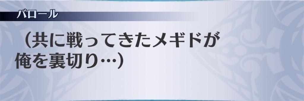 f:id:seisyuu:20210811200641j:plain