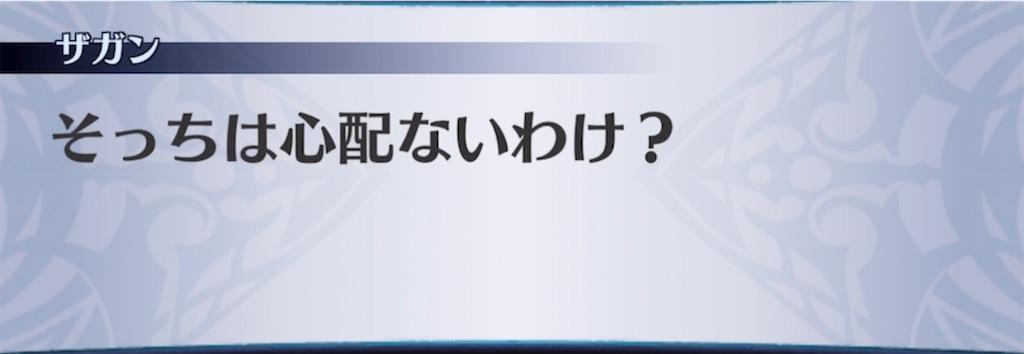 f:id:seisyuu:20210815203636j:plain