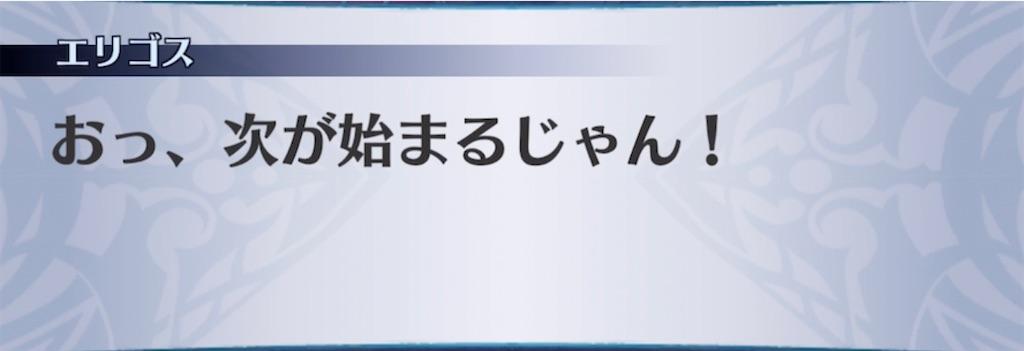 f:id:seisyuu:20210815203844j:plain