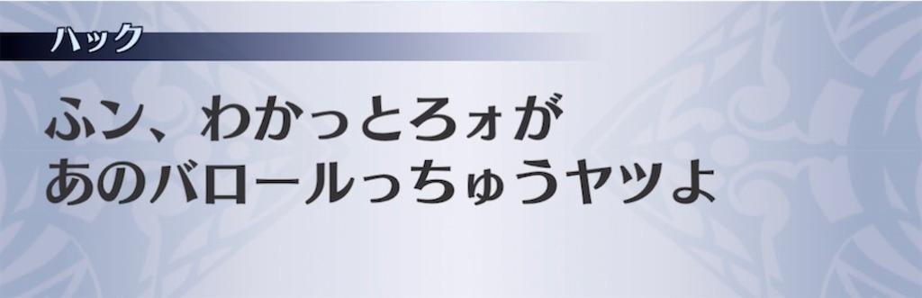 f:id:seisyuu:20210815204518j:plain