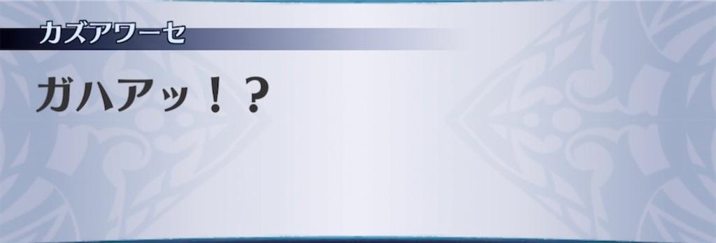 f:id:seisyuu:20210815205441j:plain