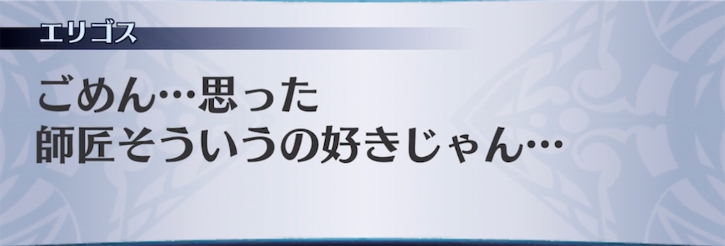 f:id:seisyuu:20210815205912j:plain