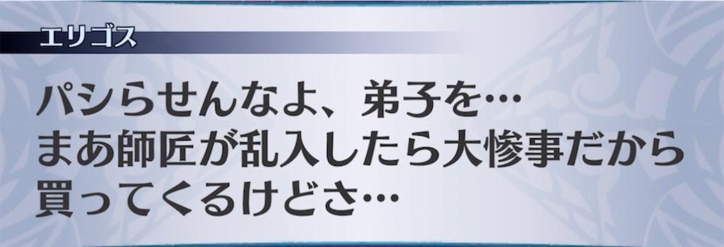 f:id:seisyuu:20210815205918j:plain