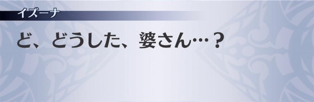 f:id:seisyuu:20210818003544j:plain