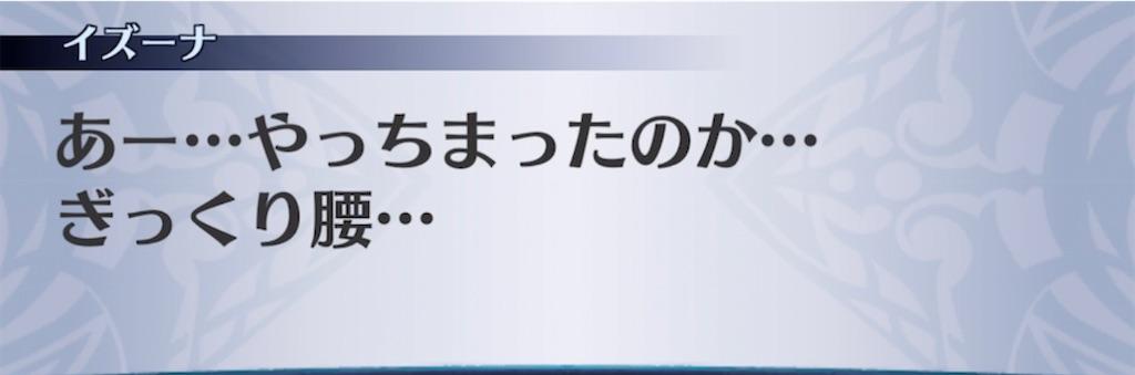 f:id:seisyuu:20210818033551j:plain
