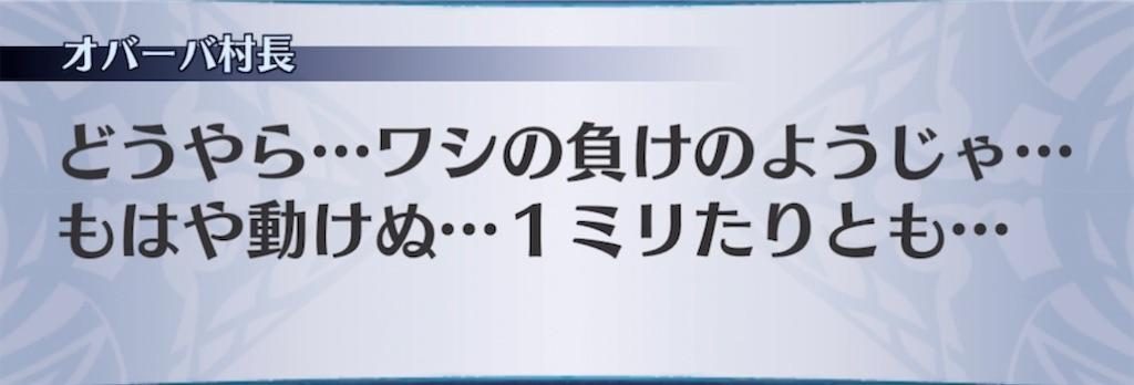 f:id:seisyuu:20210818033554j:plain