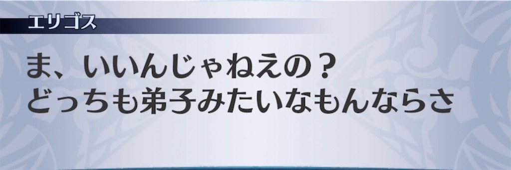 f:id:seisyuu:20210818034506j:plain
