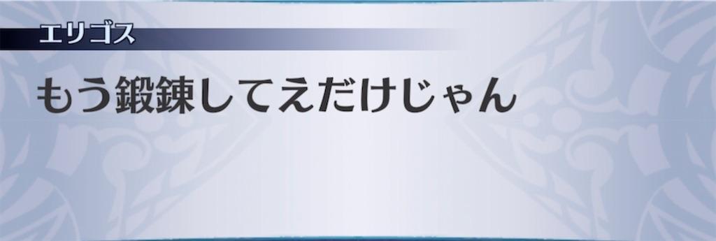 f:id:seisyuu:20210818041859j:plain