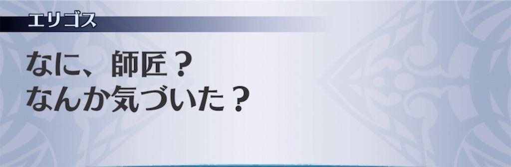 f:id:seisyuu:20210818050707j:plain