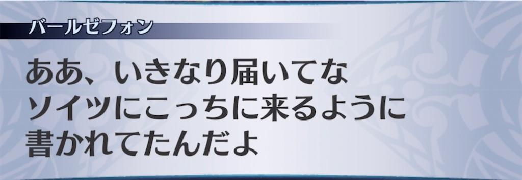 f:id:seisyuu:20210818052736j:plain