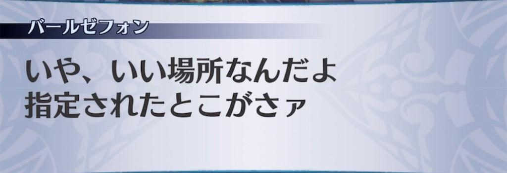 f:id:seisyuu:20210818052945j:plain