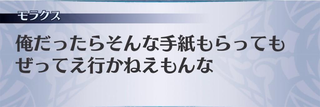 f:id:seisyuu:20210818053755j:plain