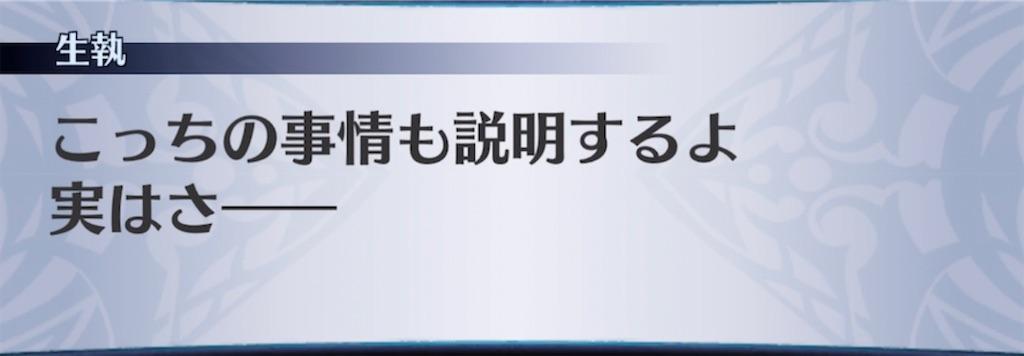 f:id:seisyuu:20210818053805j:plain