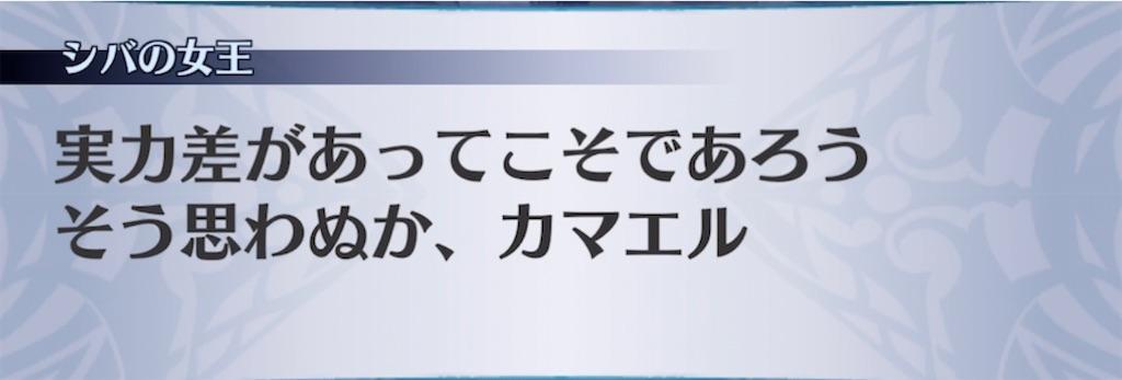 f:id:seisyuu:20210818054300j:plain