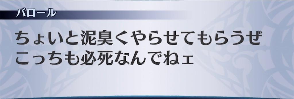 f:id:seisyuu:20210820082456j:plain
