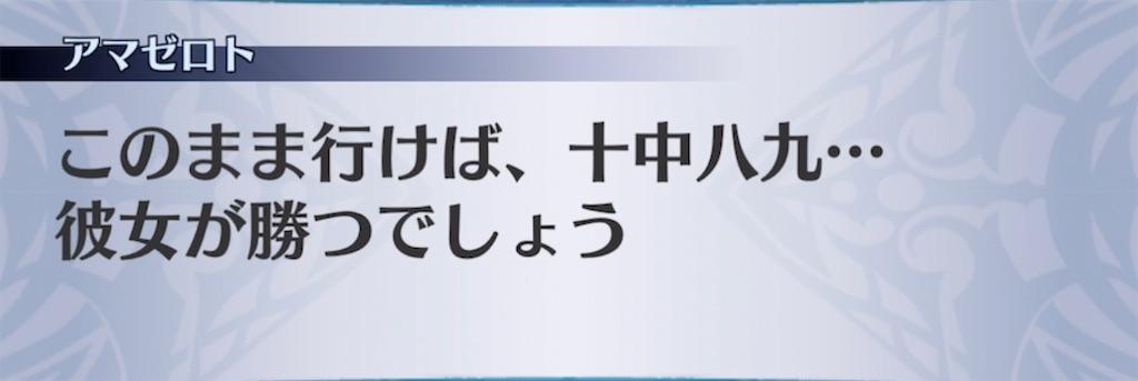 f:id:seisyuu:20210820093429j:plain