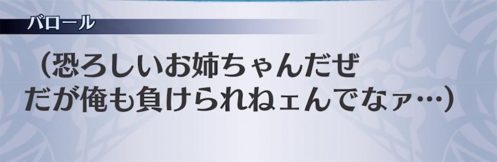 f:id:seisyuu:20210820094732j:plain