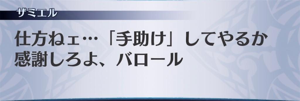 f:id:seisyuu:20210820095123j:plain