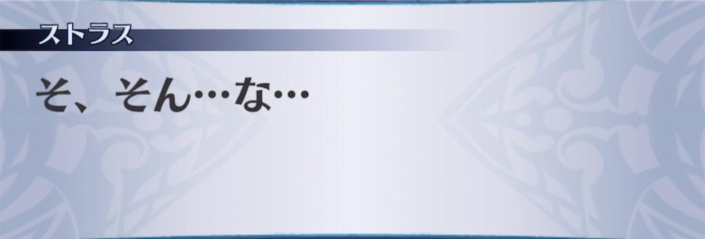 f:id:seisyuu:20210820095607j:plain
