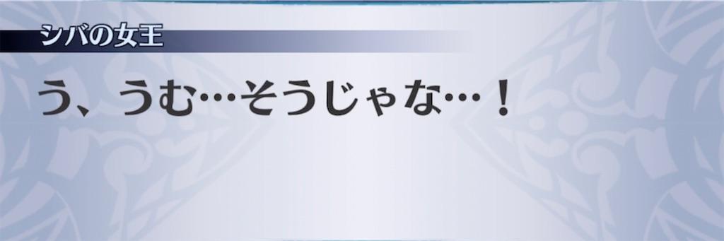 f:id:seisyuu:20210820100107j:plain