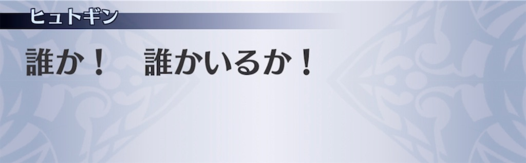 f:id:seisyuu:20210820100334j:plain