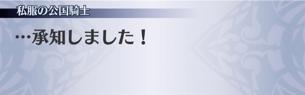 f:id:seisyuu:20210820100347j:plain