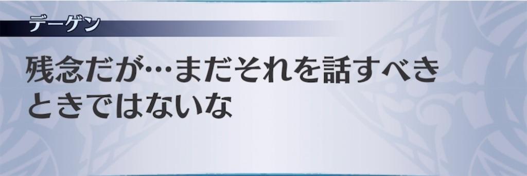 f:id:seisyuu:20210822081838j:plain
