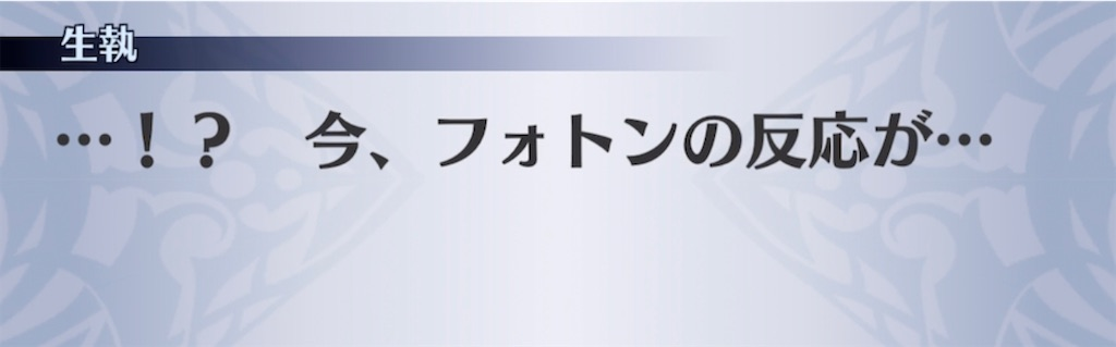 f:id:seisyuu:20210822082055j:plain