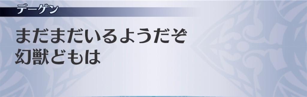 f:id:seisyuu:20210822085638j:plain