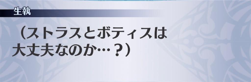 f:id:seisyuu:20210822092500j:plain