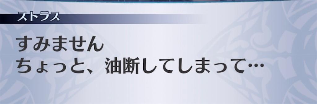 f:id:seisyuu:20210822094449j:plain