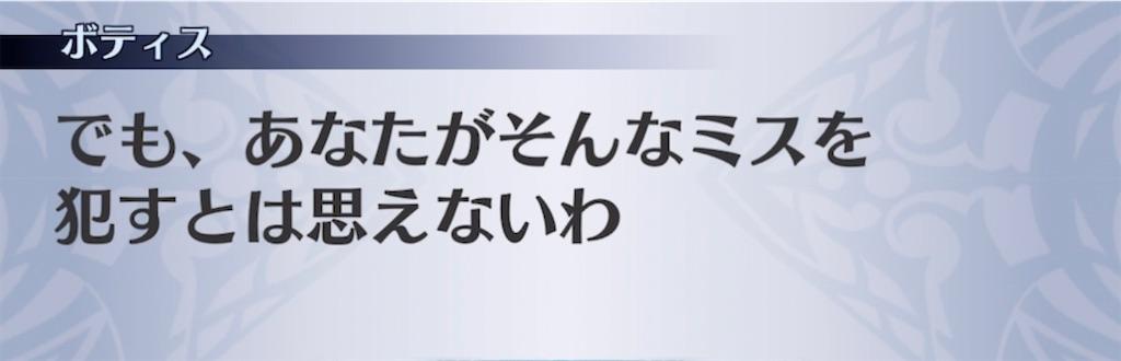 f:id:seisyuu:20210822094627j:plain