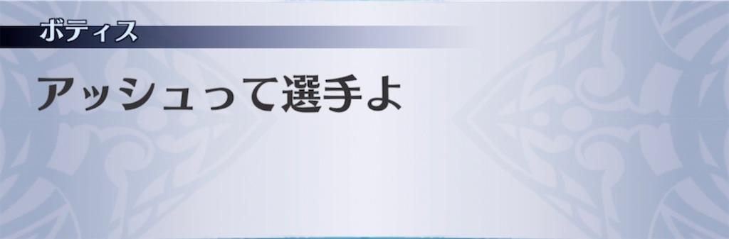 f:id:seisyuu:20210822095045j:plain