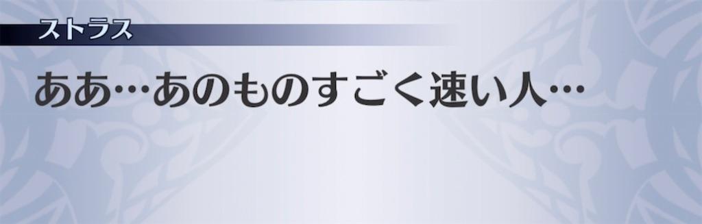 f:id:seisyuu:20210822095048j:plain