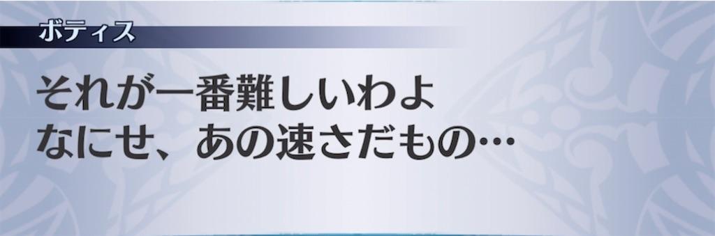 f:id:seisyuu:20210822102020j:plain