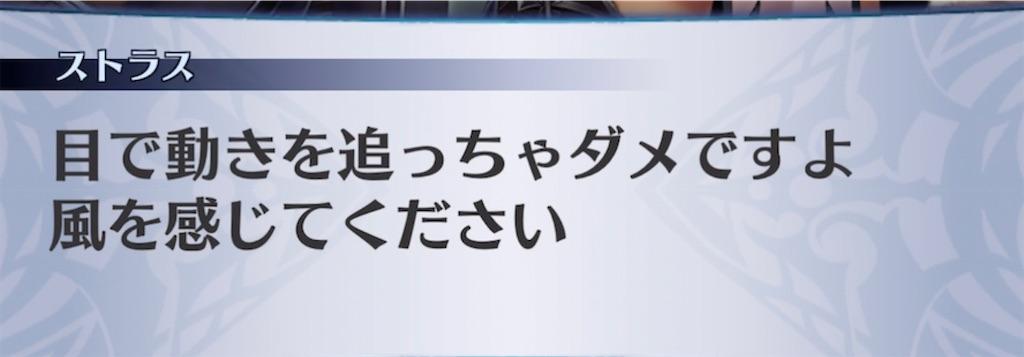 f:id:seisyuu:20210822102023j:plain