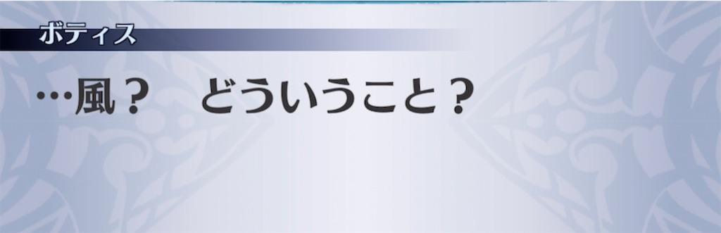 f:id:seisyuu:20210822103945j:plain