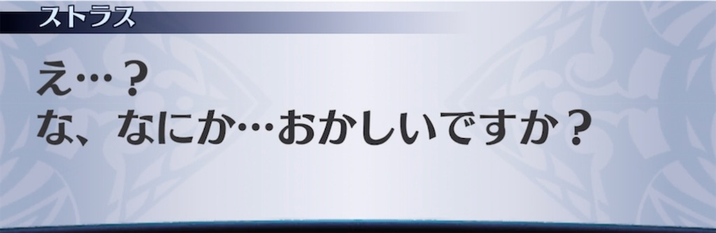f:id:seisyuu:20210822104156j:plain