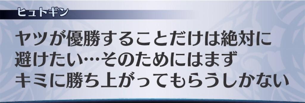 f:id:seisyuu:20210822104412j:plain