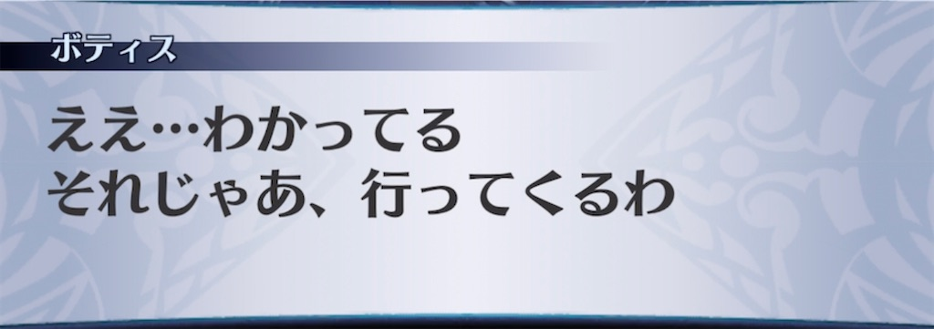 f:id:seisyuu:20210822104548j:plain