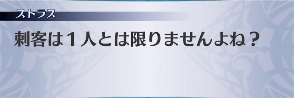f:id:seisyuu:20210822104557j:plain