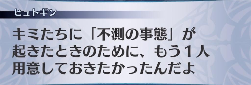 f:id:seisyuu:20210822104748j:plain