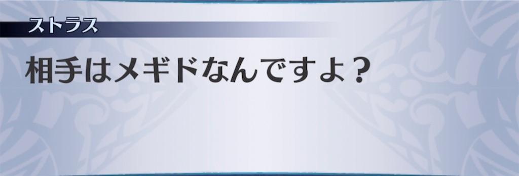 f:id:seisyuu:20210822104849j:plain