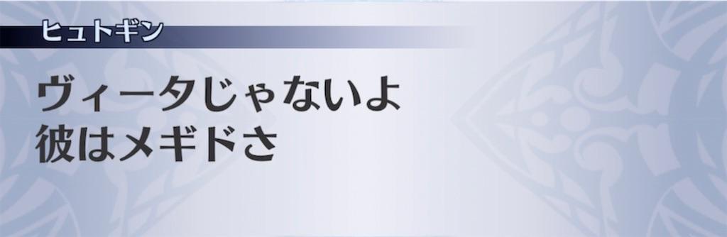 f:id:seisyuu:20210822104852j:plain