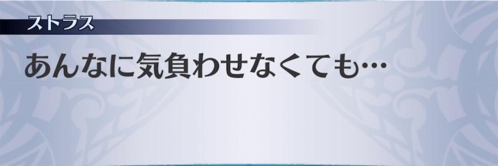 f:id:seisyuu:20210822110553j:plain