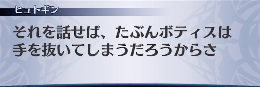 f:id:seisyuu:20210822110556j:plain